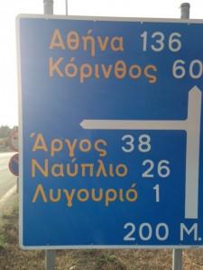 7juni2013_14_Een dagtocht van Athene, 1000 km gefietst